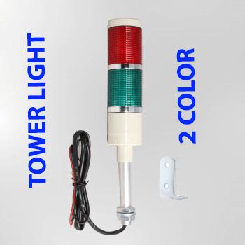 Tower Light 3